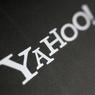 Почта Yahoo подверглась массовой атаке хакеров