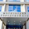Дело Удальцова и Развозжаева пошло на второй круг