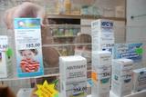 РБК: цены на лекарства могут взлететь из-за требований ФСБ