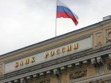 Банк России решит сегодня вопрос об уровне ключевой ставки