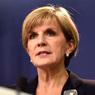 МИД Австралии прокомментировал сообщения СМИ об угрозах со стороны КНДР