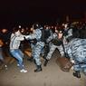 """План """"Вулкан"""" снят, 400 участников бирюлевского бунта задержали"""