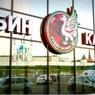 """Поставщик одежды намерен признать """"Рубин"""" банкротом"""