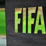 Интерпол объявил в розыск шестерых фигурантов дела о коррупции в ФИФА