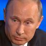Путин: Это закончить невозможно, это можно только прекратить