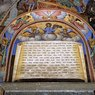 Болгария: Дом Ванги снова откроют для посетителей