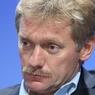 Песков высказался о перспективе расширения антироссийских санкций США из-за Сирии