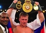 WBA исключила Поветкина из своего рейтинга