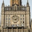 МИД РФ не поддержал идею о запрете ядерного оружия