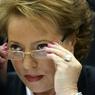Матвиенко поручила сенаторам разобраться с экзаменами в вузы