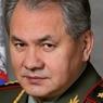 Шойгу сообщил о начале внезапной проверки в Вооруженных силах РФ