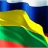 Литва вручила РФ ноту из-за захода кораблей в экономическую зону