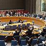 РФ И США внесли в Собвез ООН резолюцию о перемирии в САР