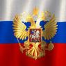 В РФ достаточно урана для проектов Росатома на сотню лет