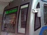 В Москве за спасение упавшей на рельсы метро женщины полицейского ждет награда