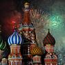В новогоднюю ночь перекроют несколько центральных улиц столицы