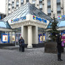 В центре Москвы перекрыто движение: сносят «Пирамиду» (Видео)