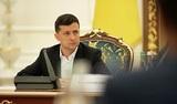 Киев намерен уменьшить напряженность в отношениях с Москвой