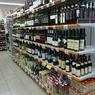 В Минпромторге предлагают штрафовать подростков за покупку алкоголя