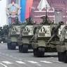 Власти РФ потратили 300 млн руб на Парад Победы на Красной площади