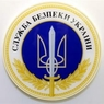Офицер милиции задержан за подготовку покушения на Авакова