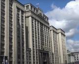 Единороссы внесли в Госдуму законопроект, ужесточающий наказание за преступления против детей