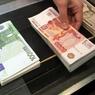 Средневзвешенный курс рубля уменьшился к доллару