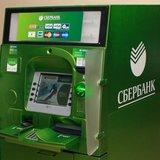 Эксперты рассказали о новых ухищрениях мошенников с банкоматами