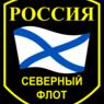"""Названа цель похода крейсера """"Адмирал Кузнецов"""" в Средиземное море"""