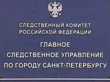 СКР: В Санкт-Петербурге на ветерана ВОВ напали охранник и замдиректора магазина