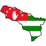 Абхазия: выборы нового президента назначены, кандидатов нет