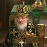 Патриарх Кирилл вступил в члены Королевского географического общества