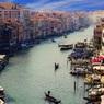 Власти Венеции готовят новый запрет для туристов