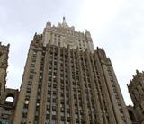 Россия высылает сотрудников посольств Словакии и стран Прибалтики