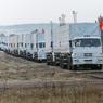 Красный Крест осматривает гуманитарные грузовики для Украины