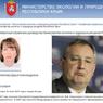 Куда заведут Россию «дети боярские»?