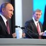 """Песков попытался внести ясность в слова Путина о тайном """"сборе биоматериала россиян"""""""