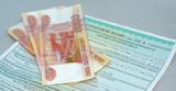ЦБ обещает учесть в новых тарифах по ОСАГО подорожание запчастей
