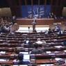 Госдума приняла заявление об отказе направлять делегацию РФ в ПАСЕ