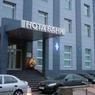 ЦБ назначил временную администрацию в НОТА-банке