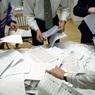 В Приморье прибыла комиссия ЦИК для проверки результатов выборов