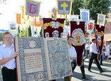 Город Заславль примет День белорусской письменности