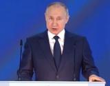 Президент РФ поручил назначить выплаты детям из неполных семей и беременным женщинам