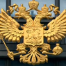 Приднестровье взывает к России о помощи
