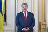 Украина разорвала Большой договор с Россией