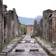 Идем в гости к богатому жителю древних Помпей