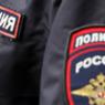 В Новосибирской области нарушитель на иномарке сбил полицейского