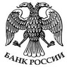 Центробанк обещает снижать инфляцию несмотря на динамику курса рубля