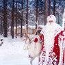 На родине Деда Мороза в Великом Устюге расширят аэропорт