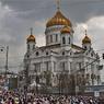 Московский патриархат возмущен действиями патриархата Константинопольского